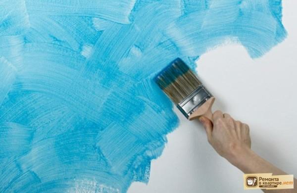 Выполнение покраски