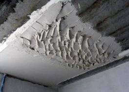 Выровненный потолок